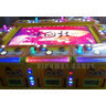 China Dragon in Fish Hunter Arcade Machine - Cabinet and Screen Example