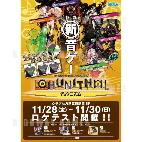 Chunithm Arcade Machine - Chunithm Arcade Machine Flyer