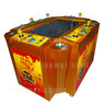 "King of Treasures Baby Arcade Machine - 32"" Baby Arcade Machine Image 1"
