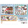 Mario Kart Arcade GP 2 Twin - Brochure Back