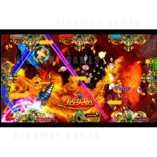 Ocean King 2: Monster's Revenge 58 Inch Arcade Machine - Ocean King 2 : Monster's Revenge - Screenshot