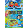 Ocean King 8 Player Arcade Machine - brochure