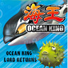 Ocean King 8 Player Arcade Machine - Logo