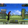 Sega Golf Club Network ProTour - Screenshot