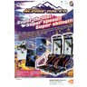 Super Alpine Racer Arcade Machine - Brochure