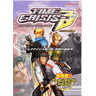 Time Crisis 3 SD (Japan Model) Arcade Machine - Brochure Front