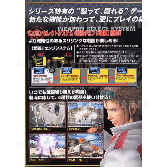 Time Crisis 3 SD (Japan Model) Arcade Machine - Brochure Inside 01