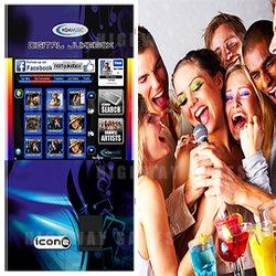 AMI Entertainment acquires jukebox manufacturer NSM