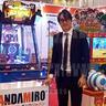 Andamiro's Global Growth Prompts Move Into New Korea Headquarters