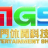 2018 MGS Entertainment ShowPress Conference and Signing Ceremony