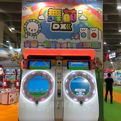 Asia Amusement & Attractions Expo 2020 Pushes on Despite Setbacks