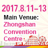 China International Games & Amusement Fair 2017