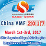 China International Vending Machines and Self-service Facilities Fair 2017 (China VMF)