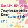 China(Zhongshan) International Games&Amusement Fair 2016