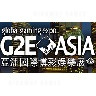 G2E Asia 2015 - Global Gaming Expo Asia 2015