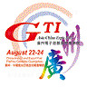 GTI Asia China Expo 2014
