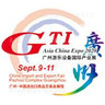 GTI Asia China Expo 2020
