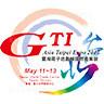 GTI Asia Taipei Expo 2017