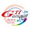GTI Asia Taipei Expo 2018