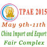 TPAE 2015 - 3rd China Guangzhou International Theme Parks & Attractions Industry Exhibition