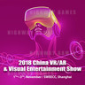 VR/AR Show China 2018
