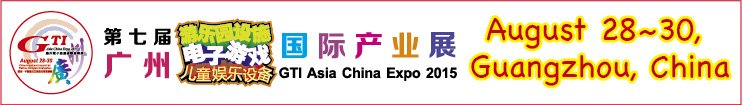 GTI Asia China Expo 2015