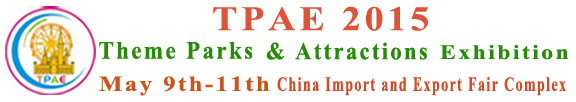 China Guangzhou International Theme Parks & Attractions Industry Exhibition 2015