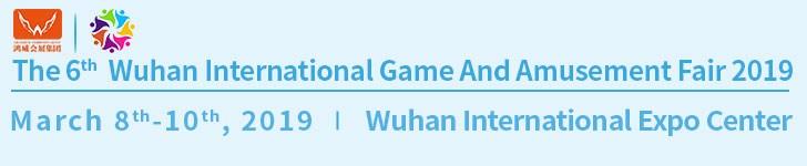Wuhan International Game and Amusement Fair 2019